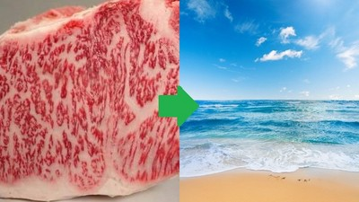 肉肉變海浪,只要三步驟!輕鬆p出美麗海景照