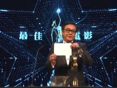 【更新】香港金像獎歷史時刻《十年》被封殺仍奪最大獎