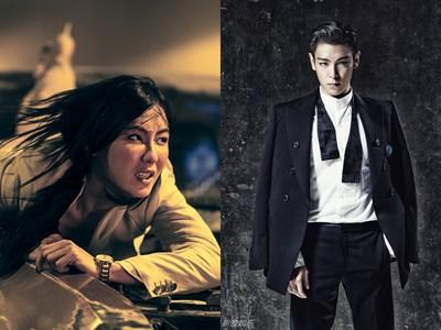 BIGBANG T.O.P入伍前狂撈金!變國際帥特警解救張栢芝