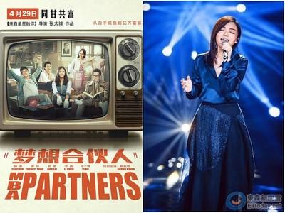 徐佳瑩=經典翻唱機!飆歌《瀟灑走一回》、《女人花》