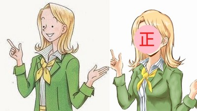 日本英語教科書人物好正,早這樣我就不會亂畫課本了呀