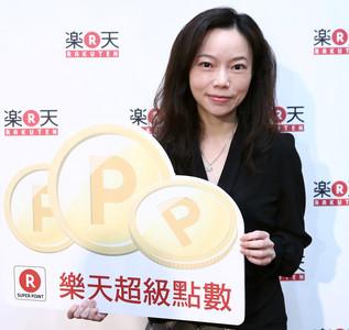 台灣樂天超級點數消費行為大調查、營運策略剖析