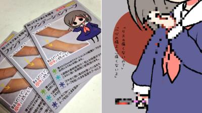 遮掩手腕上的割腕痕..日本精神病少女代言《遮瑕貼布》