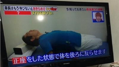 日本節目實測「瞬間增高法」,3分鐘就能長高1公分
