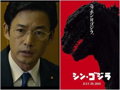 等了12年! 全新日本版《哥吉拉》公開首支預告