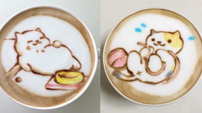 毛線球玩著玩著滾到咖啡上《貓咪收集》拉花哪捨得喝❤