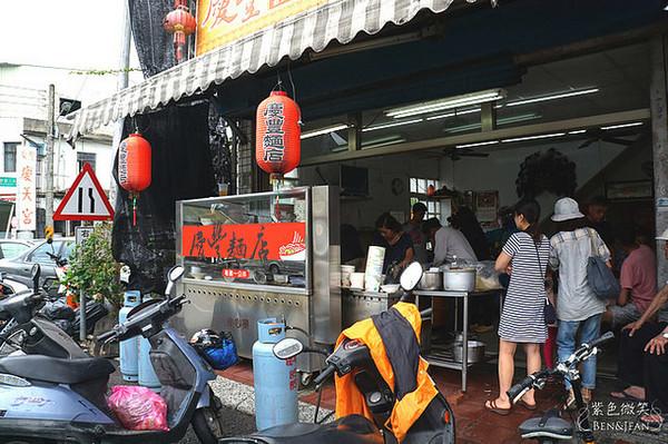 花蓮吉安人氣古早麵店 湯鮮味美大顆餛飩!