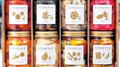 日人到東日本買些啥?伴手禮連「醃菜」都美到像糖果罐