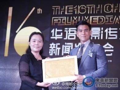 彭于晏揭華語電影傳媒盛典名單 提名最多獎項的竟是它
