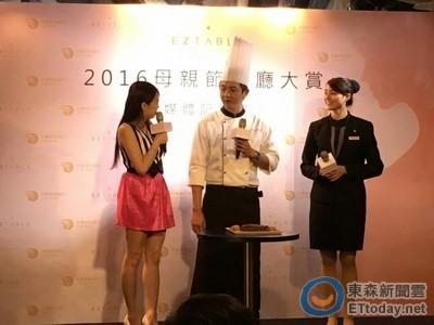 EZTABLE推母親節餐廳大賞 首創O2O營銷模式
