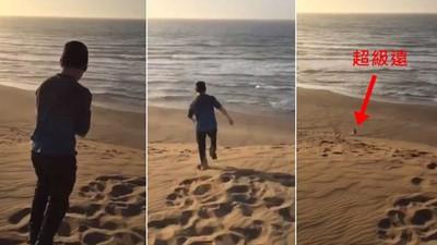 會令人產生錯覺的沙灘,日本鳥取沙丘「砂之壁」
