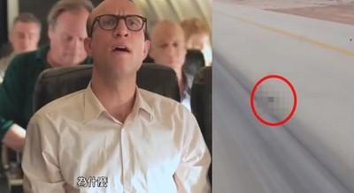 沙國蜥蜴在機場跑道交配!所有飛機被迫停飛⊙ˍ⊙