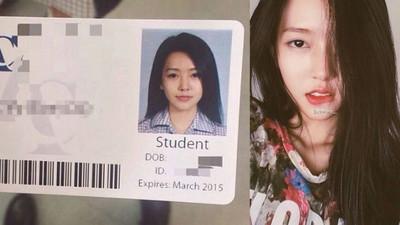 撿到一張「越南學生證」!媽呀~世界真有女神