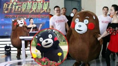 中國出現熊本熊親戚!?網友:丟臉丟到國外