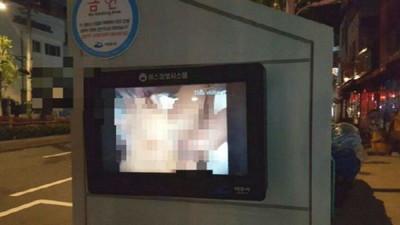 韓國公車站放了20分鐘「A片」~是被駭?還是誤播?