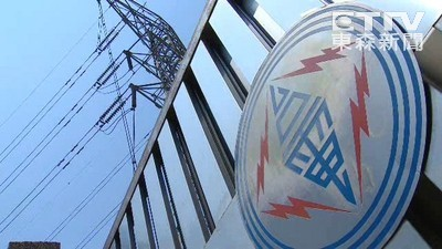 罷工效應延燒!傳台電不滿電業法修法 嗆颱風天拒維修