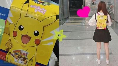韓國「皮卡丘背包」萌上市!大人比孩童還開心搶著背呢