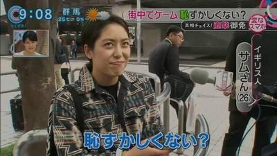 歐美人看日本人玩手遊,驚嘆:都大人了還玩?