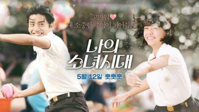 《我的少女時代》韓國今天上映!女神現身心動推薦中❤