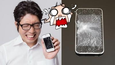 手機剛買就摔壞..你知道其實有「手機險」嗎?