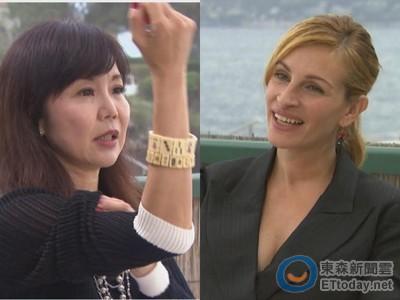 茱莉亞羅勃茲見「麻將手環」超嗨 笑問:不信我會打?