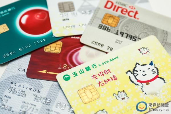必看!信用卡「現金回饋」全攻略 這8張卡CP值最高