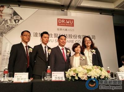 DR.WU大陸單季營收大增四成 攜手聶永真力拚業績逐季向上