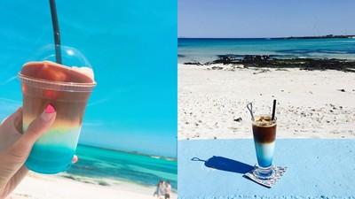 濟州必喝「金寧拿鐵」3色登場!海洋的味道其實是..