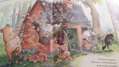 《三隻小狼和大壞豬》顛覆童話..不能小看豬的破壞力