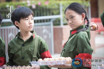 台北電影節首波片單  《十年》搶先放映