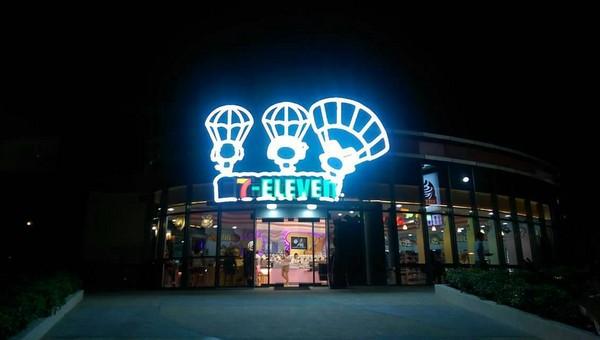 「遊樂園」小7超商在湖口!可用餐可玩 網友瘋朝聖