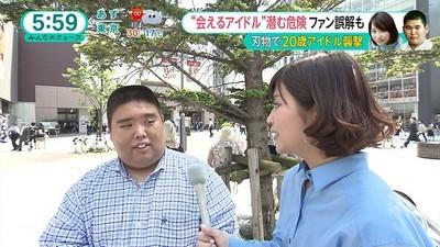 「人不是我殺的!」日本電視台將無罪的偶像宅公開處刑
