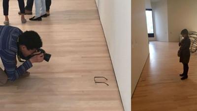 男孩眼鏡掉到地上也是藝術?「偽藝術品」民眾狂拍照