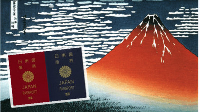 我也想要!日本新推「浮世繪護照」,內頁根本畫冊嘛