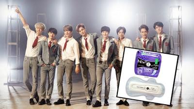 讓歐巴成為妳的小翅膀!「EXO衛生棉」上市會想用嗎