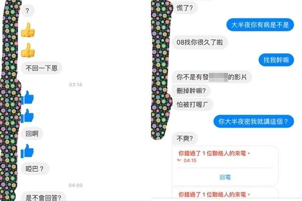 痛毆全家店員!小胖友人嗆約戰 網友權志龍:有證件嗎