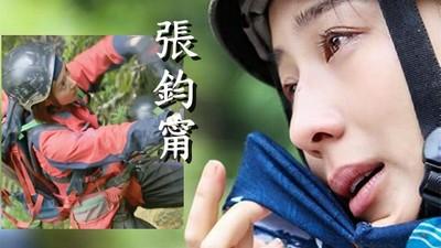 張鈞甯實境挑戰超大膽 「吃蚯蚓、爬峭壁」樣樣來