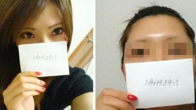 櫻花正妹直播卸妝!早說日本化妝是邪術