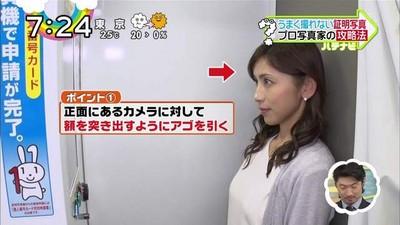 畢業求職季又來啦!日本專家教你如何拍出甜姐兒大頭照