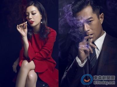 趙薇妖媚抽雪茄尬鍾漢良邪氣笑 7張宣傳照霸氣全露