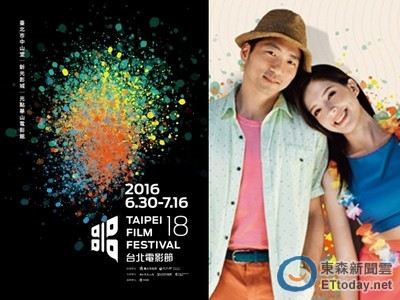 得獎公布/台北電影節3場特映會免費搶先看!