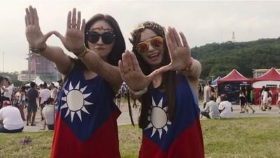 這跑趴MV出爐後,原來我跟他們才是一國的!台灣在52:16