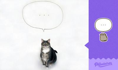 胖吉貓貼圖實體化,這「眼神死」表情揣摩真到位!