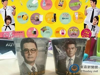 華語片賣座的最關鍵要素? 暑假夯片「周邊戰」開打!