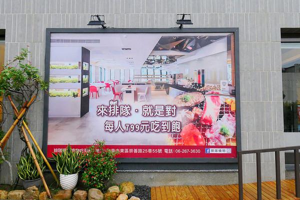 台南新開幕人氣燒肉店 肉食、海鮮吃到飽!