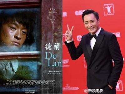 上海電影節金爵獎名單公布!劉燁封影帝、大獎全留中國