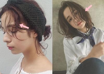如何打造日本妹性感「微濕髮」?秘密武器就是它..