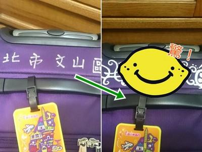 「台北市文山區」變手繪圖騰,馬麻不要再寫標示了啦QQ