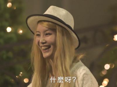 讓異國戀的台灣女友say yes?求婚請自備「家」的味道