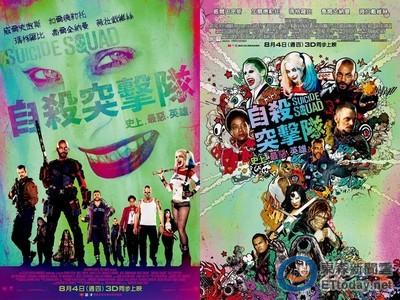 《自殺突擊隊》懶人包! 11主角人物介紹&主視覺海報